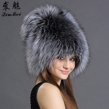 QiuMei Bomber Hats Women Real Fox Fur Bombers