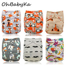 Ohbabyka 6pcs Washable Baby Cloth Diaper Cover Waterproof Size Adjustable Baby Diapers Reusable Cloth Nappy Suit 0-3years 3-15kg(China)