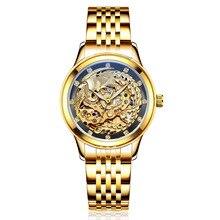 Phoenix de Ouro Das Mulheres Da Marca de luxo Relógio Mecânico Automático Oco Senhoras de Aço Inoxidável Relógio de Pulso Relógios Relogio feminino