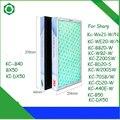 37*23 4*4 4 см части воздухоочистителя 5 в 1 воздушный фильтр для Sharp KC-WE21-W/N  KC-WE20-W/N  KC-BB20-W  KC-WB2-W  KC-BD20-S очиститель воздуха