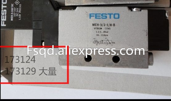 цена на MEH-3/2-1/8-B 173124 (original authentic)New and original FESTO solenoid valve