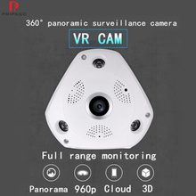 360 Degree Panoramic Camera Home Security