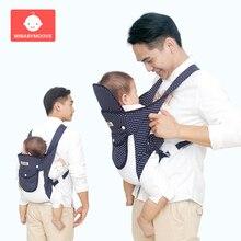 Ergonomiczne nosidełko dla dzieci plecak miękki oddychający kangur dla niemowląt z nosidełkiem z regulowanym przodem do świata noworodek Wrap Sling dla 0 36M