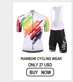 RAINBOW-CYCLING-WEAR
