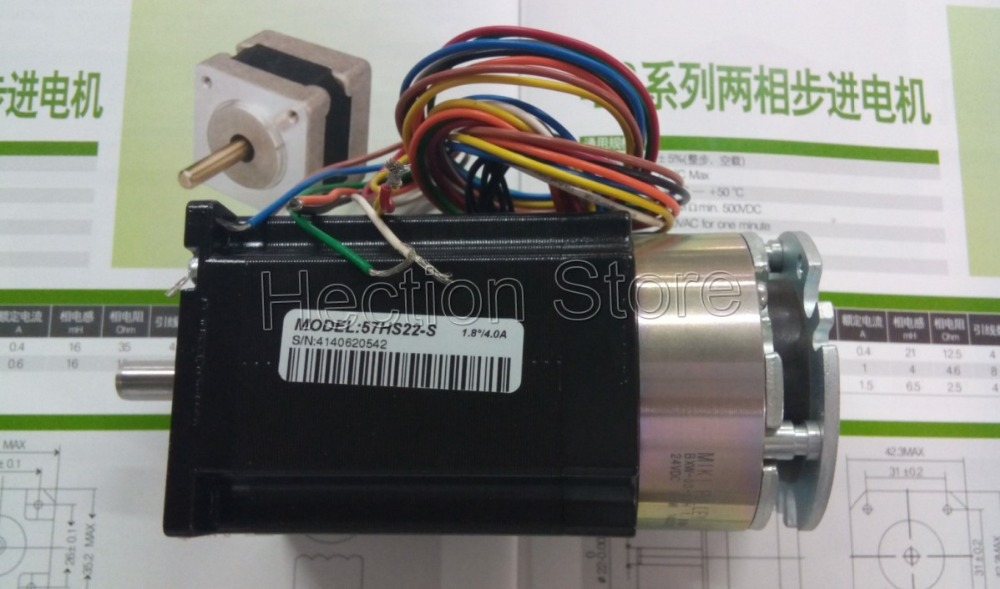 New Leadshine 2-phase stepper motor nema 23 instal with a 24V brake 57HS22-S output 2.2NM Torque shaft size 8MM L=21mm CNC motor new double shaft motor nema 23 stepper