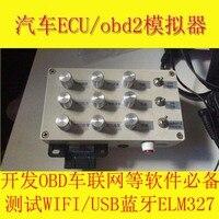 ECU/OBD2 Simulators are used in the development of the USB bluetooth WIFI ELM327 development test vehicle network development
