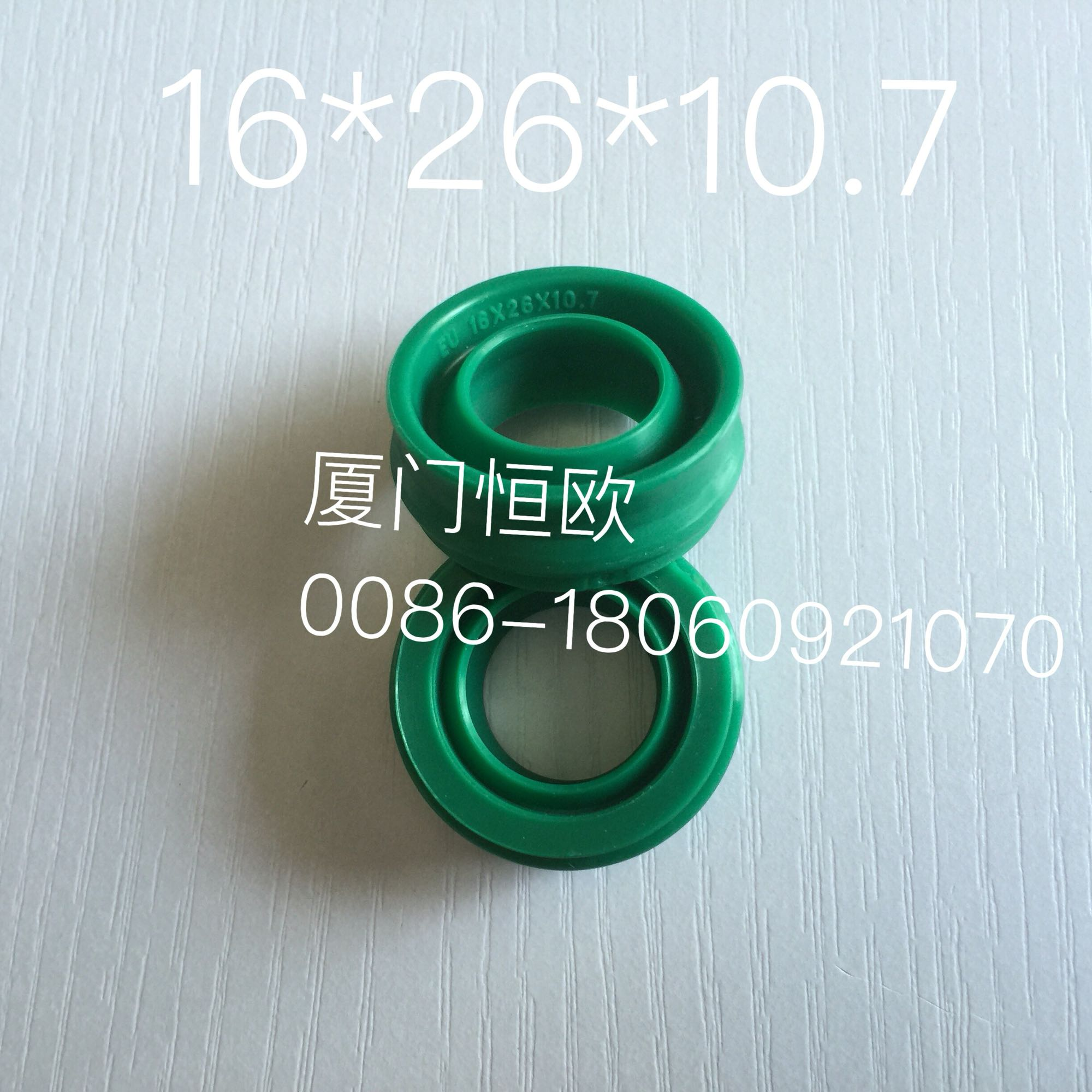 5 pieces heidelberg printing machine engine block seal ring, engine seal ring size 16*26*10.7mm