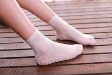 Spring Summer New Mesh Lace Socks Ultrathin Transparent Female