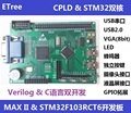 Макс. II CPLD Development Board STM32F103RCT6 Development Board EPM240 & ARM ETree