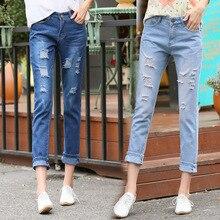 MS весна Большой размер Прямые Отверстия Сексуальное Вскользь нищих Лодыжки Длины Брюки джинсы