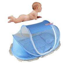 Складная москитная сетка переносная детская противомоскитная сетка кровать москитная сетка+ подушка+ детская подушка+ музыкальная сумка 110*65*60 см