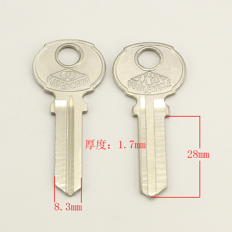 A086 Electric double ring blank key