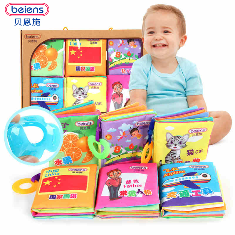 Toys For Boys Book : Beiens pages soft cloth boys girls books rustle sound
