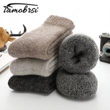 Супер толстые однотонные носки из мериносовой шерсти носки с изображением кролика против холодного снега русские зимние теплые забавные счастливые мужские носки