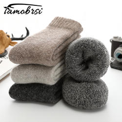 Супер толще твердые носки шерсть мериноса кролик носки против холодный снег России зимние теплые забавные радует мужской Для мужчин носки
