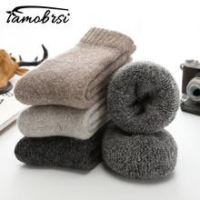 Super Thicker Solid Socks Merino Wool Rabbit Against Cold Snow Russia Winter Warm Funny Happy Male Men