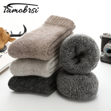 Super Thicker Solid Socks Merino Wool Rabbit Socks Against Cold Snow Russia Winter Warm Funny Happy Male Men Socks