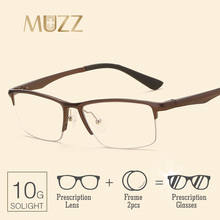 MUZZ Super light Aluminum 13G Men Eyeglasses Myopia Optical Free shipping