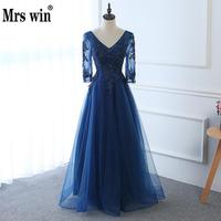 Hot Long Evening Dress Dark Blue Lace Embroidery 3 4 Sleeved Banquet Mother Of The Bride