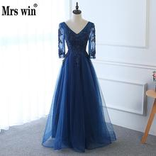 Hot Long Evening Dress Dark Blue Lace Embroidery 3/4 Sleeved Banquet Mo