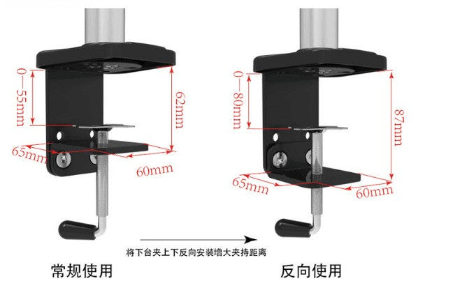 fold monitor stand (8)