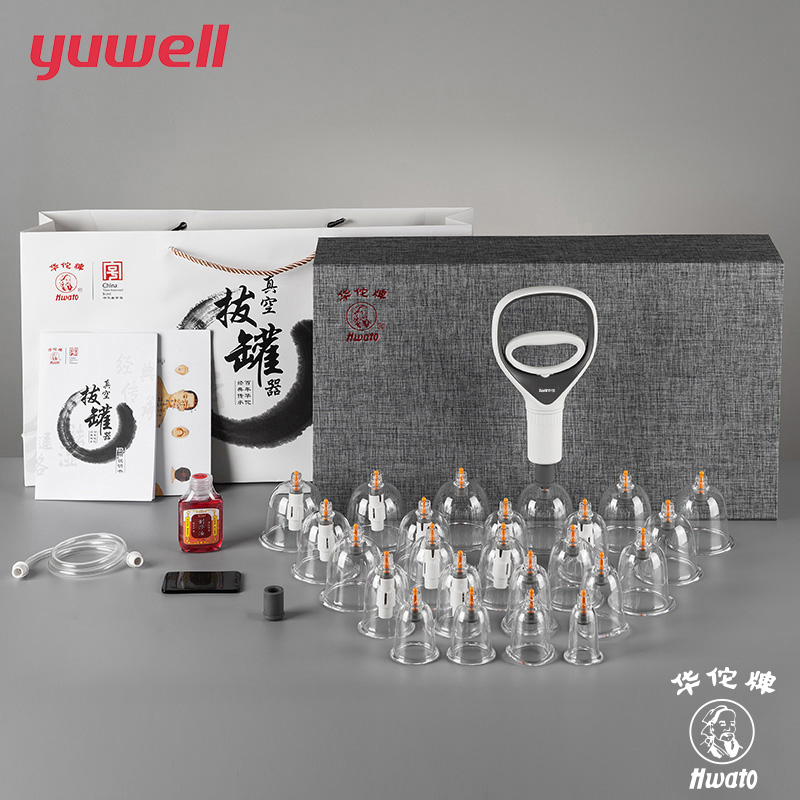 Vacuum Cupping Massge Set 10 Magnetic Acupuncture Needles 24 Clear Vacuum Suction Cups with Pump Chinese Medical Therapy 12pcs cups 6pcs magnetic needle extension tube pump chinese modern vacuum healthy cupping set massage therapy suction apparatus