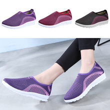 Vulcanized Shoes Autumn Mesh Flat With Loafers Plus Size Cotton Women Flats Casual Walking Stripe Sneakers For Female #N(China)