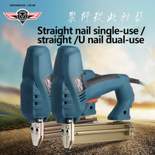 Electric straight Nail Gun for Woodworking Power Tool staight nail single-use and straight/U nail dual-use