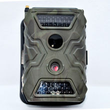 Rain-proof Hunting 12MP HD SMS/MMS/GPRS/SMTP/FTP Digital Scouting Trail Camera Trail Game 940nm IR LED Video Recorder