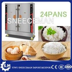 12 tacek ryżowa maszyna do gotowania na parze automatyczna mała maszyna parowar używana parowa ryżowar z tanią sprzedażą