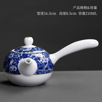 China royal tasteful Jingdezhen blue and white porcelain side pot pottery kung fu tea set tea belt filter single teapot kettle