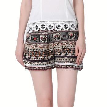 CUHAKCI Boho Elephant Shorts