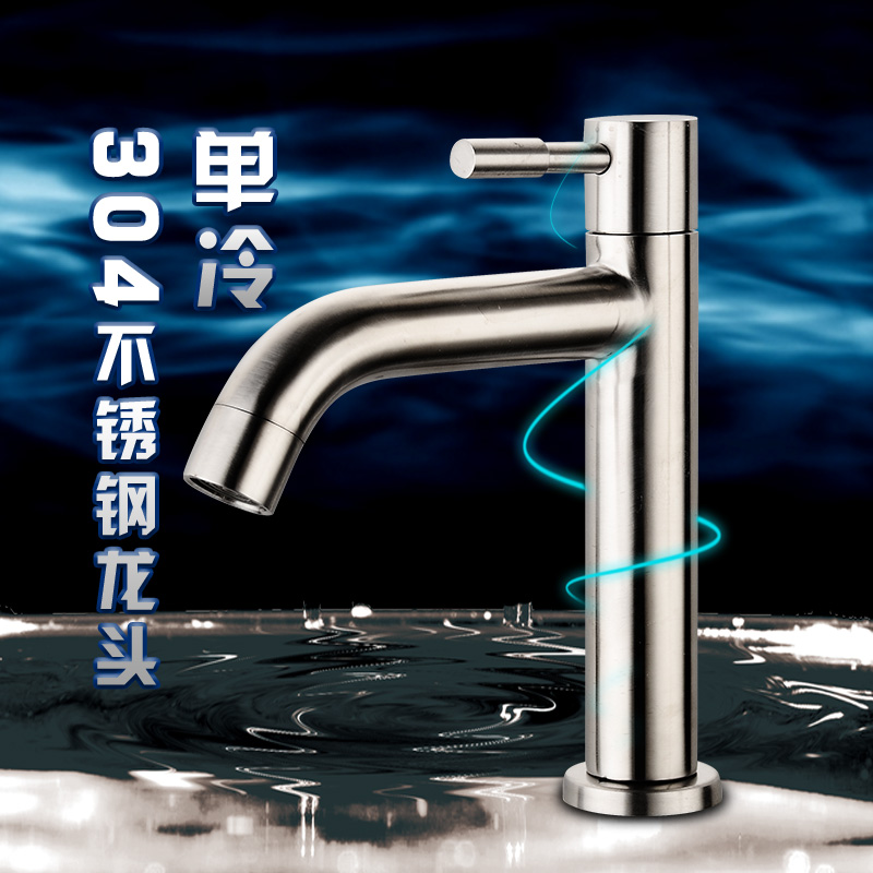 304 stainless steel basin single cold water ceramic basin wash basin washbasin faucet