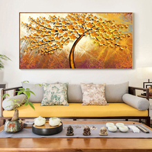 Modern Abstract Posters and Prints Wall Art Canvas Painting Golden Money Trees Pictures for Living Room Decor No Frame