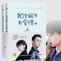 Chinese Popular Novels Sweet Love Stories For Adults Detective Love Fiction Book By Dingmo Best Seller