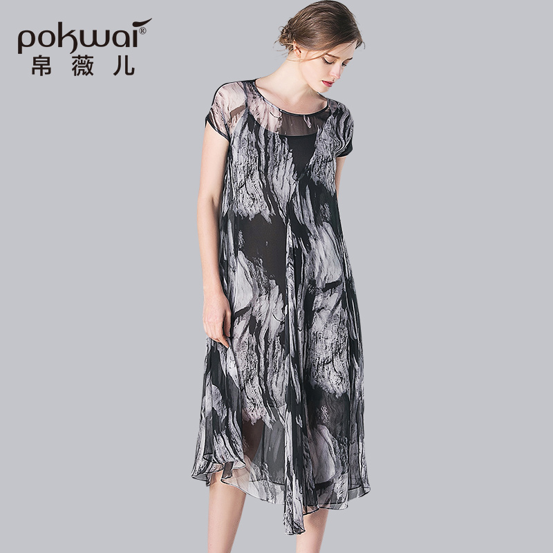 buy wholesale vintage designer clothing from china