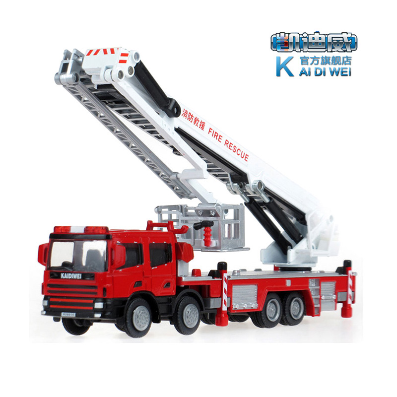 Granville alloy engineering vehicle model 1:50 aerial fire truck factory simulation mode ...