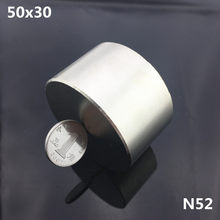 1pc N52 magnet 50x30 mm Powerful permanet round Neodymium Magnet Super Strong magnetic Rare Earth NdFeB 50*30mm gallium metal(China)