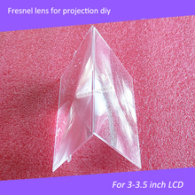 Sale 2 pcs/lot hot Rectangle Fresnel Lens for DIY projector LCD 3 inch 3.5 inch focal length 120mm size 73*62