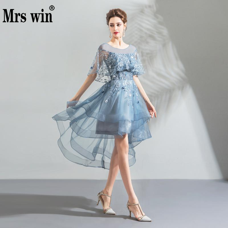Vintage Evening Dresses 2018 New Mrs Win Short Cap Sleeve Vestido De Festa Front Short Back Long Evenig Dress Can Custom