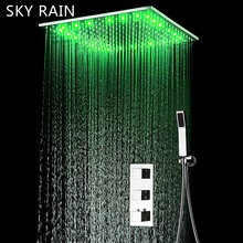 SKY RAIN Multi-Function Shower set Rainfall SPA Mist LED Head Thermostatic Valve With Hand shower