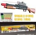 Chico Juguete Pistolas de Paintball Pistola Nerf Bala Suave Rifle Pistola Juguetes de plástico de Infrarrojos Al Aire Libre CS Juego de Tiro de Cristal Bala Agua pistola