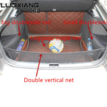 For Octavia A7 Refit special single trunk luggage net double side net double vertical  high elastic mesh storage for Octavia A7