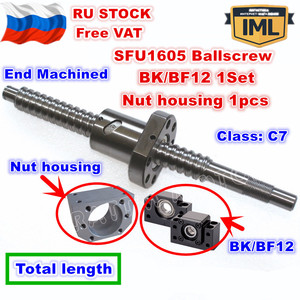 [RU STOCK] SFU1605 Ballscrew End Machined With Nut & BK/BF12 Support & Nut housing CNC Router Machine(China)