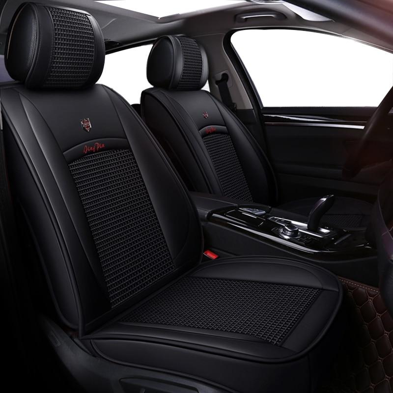 Универсальный Шелковый чехол для автомобильного сиденья fiat punto ford focus 2 opel vectra c lancer x lacetti peugeot 307, чехлы для автомобильного сиденья
