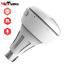 Wetrans IP Wifi Camera Wireless HD 3MP Fisheye Camera Wifi Security Smart CCTV Surveillance Panoramic Light Bulb IR Night Vision