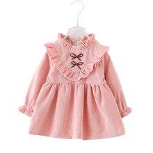 Cotton long sleeved flounce dress