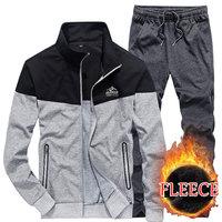 Бренд Для мужчин весна флис 2 шт. теплый Повседневное два комплекта человек с длинными рукавами брюки кофты Для мужчин комплекты модные
