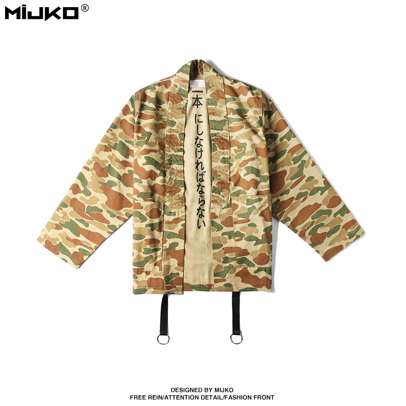 MIJKO Mens Clothing Spring 2018 New Fashion Camouflage Printing Buckles Decorative Mens Long Sleeve Kimono Jacket Size M-XL ...