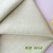 "Beige Compound lining Linen Fabric Sofa Cushion Fabirc Sewing Cloth Outdoor Linen Blend Fabric Upholstery 58"" wide Per Yard(China)"